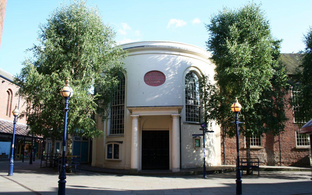 Explore Huntingdon Hall